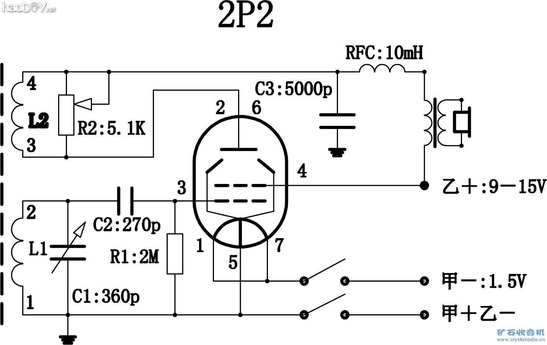 1磁棒单灯机电路图.jpg