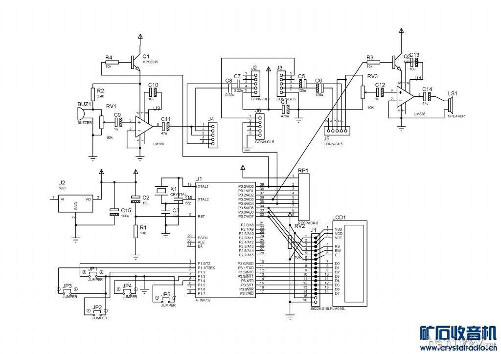 rda5218电路图