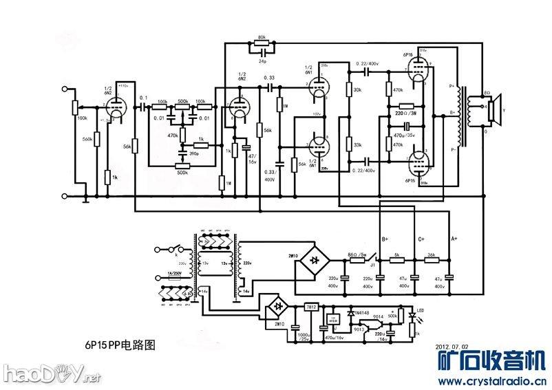 6n2+6n1+6p15pp电子管胆机放大器音质相当不错(2)